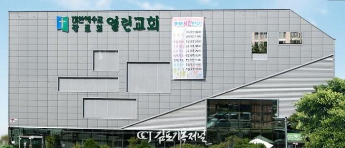 kimpoch_net_20190627_215744.jpg