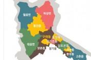 더불어민주당, '김포갑 전략공천한다'